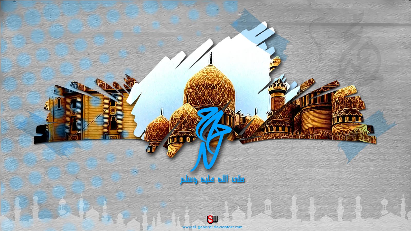 Download Naat | Urdu Naats sharif | Sufi Qawwali | Islamic ...Very Good 3d Islamic Wallpapers Collection