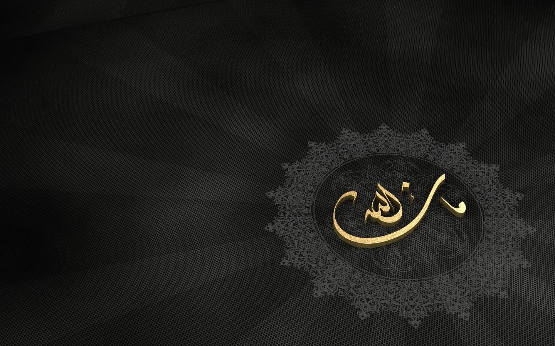 Ислам картинки на заставки