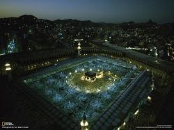 Download Islamic Wallpapers Free Islam Wallpaper Islamic Desktop